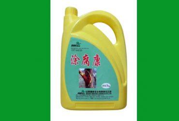 涂腐康—-涂杆专用营养液肥
