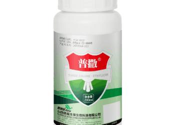 普撒®—–32%唑酮∙乙蒜素乳油